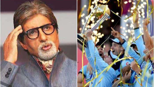 This 'Big B' punch is the best of all on the 'boundary' rule..!